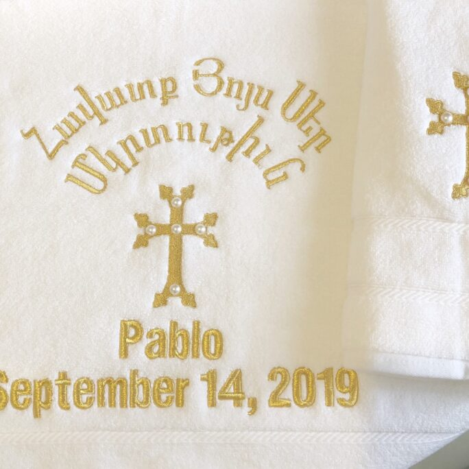 2 Piece Custom Armenian Towel With Cross & Pearl Detail. Any Color Embroidery Available | Gold Shown Here