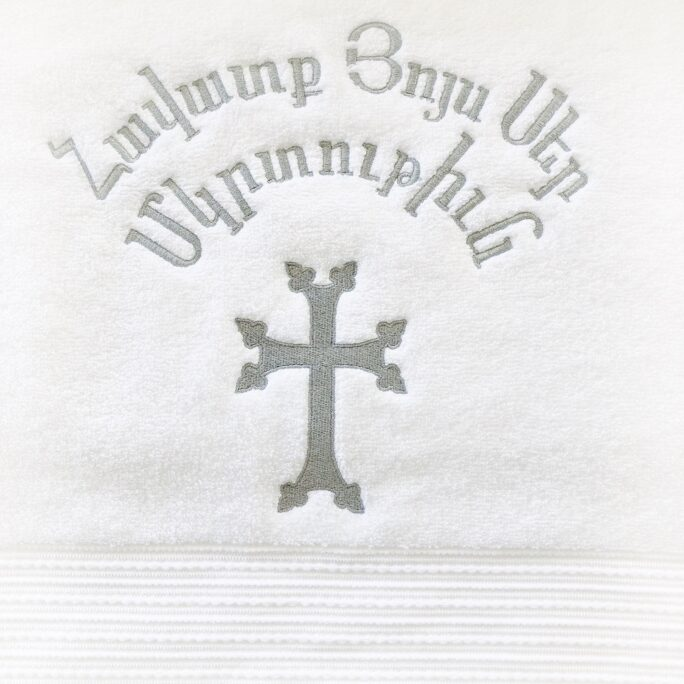 Custom Armenian Towel With Cross. Any Color Embroidery Available | Silver Shown Here